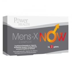 PH MENS X NOW-800x800