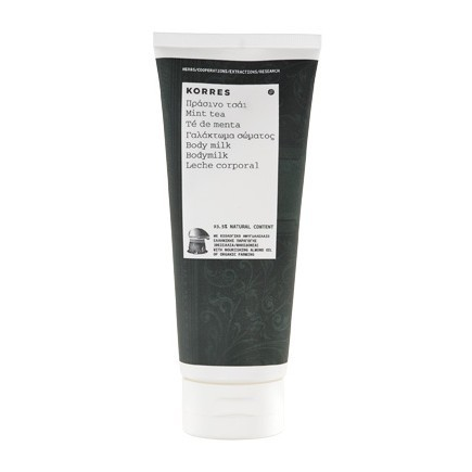 b milk mint tea